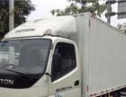 天津货车出租,4.2米箱货,全国货物运输,搬家运输