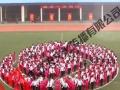 湖南地区大学秋季职工趣味运动会/田径运动会承办公司