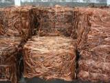 汉口地区高价收购废旧金属制品