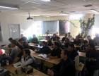 新疆安监局高压低压电焊工证培训