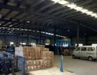 桃花工业区2900平米单层出的仓库出租