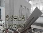 A1级不燃性硅酸盐板防火板