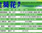 出售:广宜乐购附近网点51平130万二个门脸