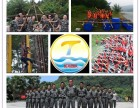 柳州拓展 户外拓展 拓展训练 CS野战
