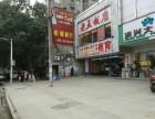 新建区花果山530平饭店转让