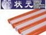 供应.采用高级铝塑管原料加工定制的高档铝塑复合.稳态ppr管