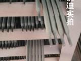 D856-9A泵套筒/螺旋送料机/油田钻头堆焊耐磨电焊条