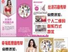 印刷宣传单折页彩页广告单页1千张75元DM快讯海报