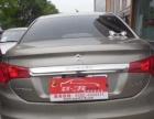 雪铁龙C42013款 C4L 1.6THP 自动 劲驰版