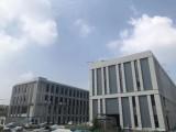 南京 浦口高新 厂房出售 花园办公 现房发售 联东U谷