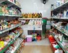 超市转让,蔬菜水果百货,商业街卖场 220平米
