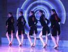 葆姿舞蹈培训学校职业拉丁舞培训教练班零基础培训