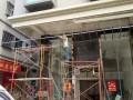 常熟专业家装服务/墙面工程/旧房翻新/二手房改造