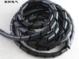电线缠绕管6mm 包线管 护线管 绕线管 理线管 黑色白色15米
