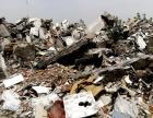 建筑垃圾清运要多少钱?