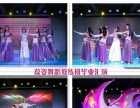福州暑期专业舞蹈培训班 爵士 拉丁 肚皮葆姿舞蹈