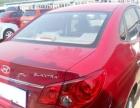 现代伊兰特 悦动2008款 1.6 手动 舒适型 家用轿车,高保