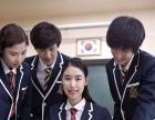 镇江韩语培训 必选新空外语 中外教联合师资