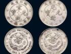 钱币,瓷器,古董交易快速交易