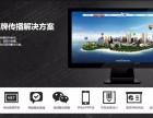 温州各行企业网站,商城网站,微信全系列,平台网站