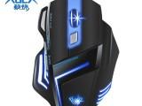 狼蛛鬼鲛编程电竞技专业游戏鼠标激光笔记本有线鼠标自定义外设