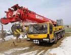 求购徐州吊车,12吨,16吨,20吨,25吨,50吨吊车