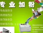 10年专业维修打印机复印机电脑一体速印机免费上门检测