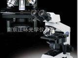 供应奥林巴斯生物显微镜