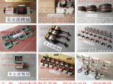 萍乡冲床超负荷泵,离合片,现货S-300-3R缓冲气囊等