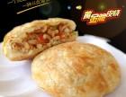 小吃加盟店榜,哈皮牛爷-黄金脆皮烧饼,特色5平小店面