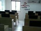 南京江宁胜太路附近室内设计培训