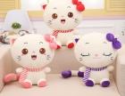 东莞市华艺毛绒玩具设计培训,毛绒玩具设计培训,