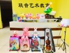 宋家庄附近钢琴 小提琴 吉他 萨克斯 古筝 琵琶培训班