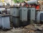 回收变压器 常州变压器回收价格 常州钟楼区干式变压器回收