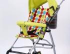 爱尔宝贝春季婴儿伞车