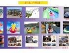 充气城堡 水上乐园 毛绒玩具 活动用品租赁
