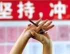 宁波小学英语小升初衔接课程哪里好?宁波纬亚小升初备考春季班