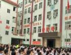 司马实验学校招收优质学生