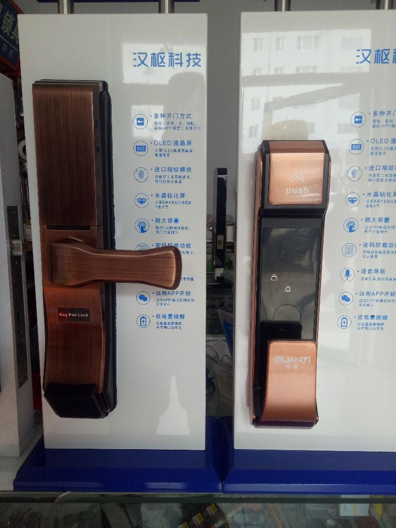 滨州开锁换锁,智能指纹刷卡密码锁