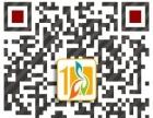InDesignCC2015-平面设计班