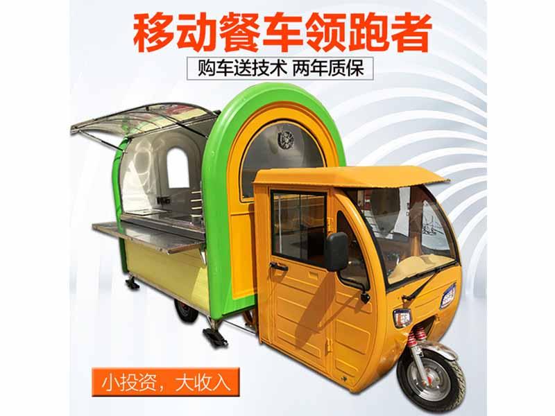 潍坊买三轮餐车哪家好|美食车价格