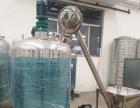 制作镀晶玻璃水配方、技术、防冻液设备