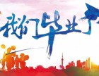惠州2018年成人教育,大专,本科报名入口