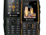 正品新款乐目LM810+三防手机 户外手机 防水淋 防水手机 L