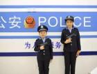 2018锦州冬令营:中国小海军,小特种兵3日体验营