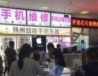 扬州专业快速换苹果7 7P 屏幕 优惠价