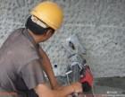 南京专业钻孔打孔打洞装修打孔水电安装切墙开门洞