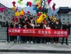 武汉周边拓展团建一日游 公司拓展 企业团建
