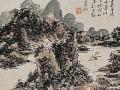 北京鉴定张大千字画正规专业的公司?