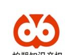 【河北柏朔】商标注册 专利 版权一站式服务